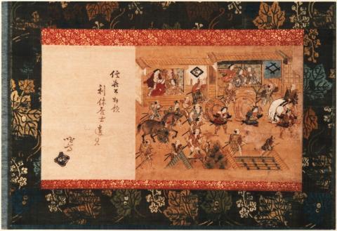 長谷川久蔵の画像 p1_19
