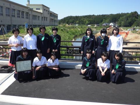 石川県/柳橋 橋名板揮毫者への感謝状贈呈式について